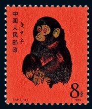 西安高价上门诚信回收各类纪念钞,金银币,纪念币,袁大头,建国钞等图片