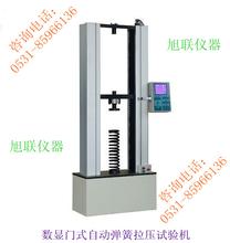 升降器弹簧测试变形度试验机