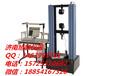 低碳钢试验机六角钢试验机批发厂家