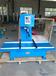 中纤板抗弯压测试机-纤维板抗弯强度试验机