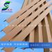 宁波供应纸护角条50505可定制各种纸边护角