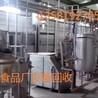 天津回收制藥廠設備北京凈化廠設備回收