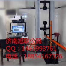 Y钢管扣件检测设备-检测扣件抗变形抗滑抗破坏试验机