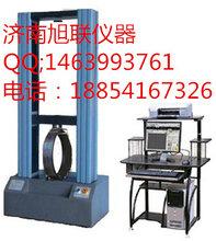 纤维塑料管径向抗压试验机纤维塑料管抗压测试机
