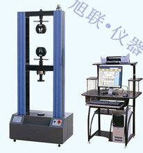 WDW-50接骨板抗折拉伸试验设备零售价格