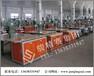 贵州高周波双头脚踏式高频机因厂房装修先低价销售