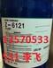 uv丝印临时保护油墨密着剂Z6121