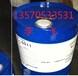 美国道康宁Z6011无机材料密着剂,五金玻璃的密着剂丝印油墨固化剂