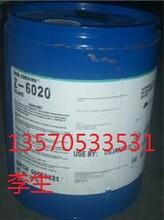 道康宁6020环氧丝印油墨油墨固化剂