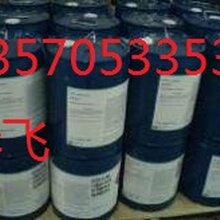 有机颜料分散剂S100,工业涂料分散剂