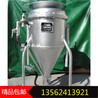 煤礦用風動封孔器BQF-100Ⅱ型攪拌風動裝藥器礦山封孔裝藥器