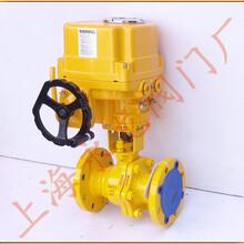 氨水电动紧急切断阀_氨罐自动化控制电动阀门图片