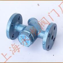 CS49H法兰式疏水阀CS19H螺纹疏水阀上海疏水阀生产厂家供货图片