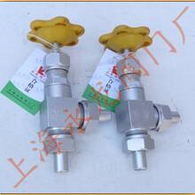 手动氨用角式节流截止阀︳上海角式节流阀公司供货图片