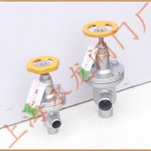 上海永龙阀门供应:AJ24WF-25氨用节流阀:手动氨气角式节流截止阀图片