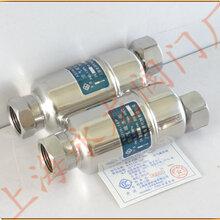 KS11H-16P开源牌空气疏水阀_上海南源机械有限公司图片