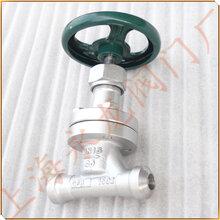 对焊氨用截止阀_焊接氨用截止阀_上海氨用截止阀厂家图片