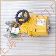 氨区专用防爆电动切断阀图片