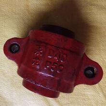 """快速接头_""""永龙""""牌矿用短管对焊式卡箍图片"""