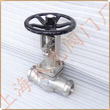 氢气截止阀-氢气专用截止阀-氢气波纹管截止阀