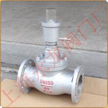 QDY421F-40CDN150油庫大口徑液動緊急切斷閥-上海液動切斷閥廠家銷售圖片