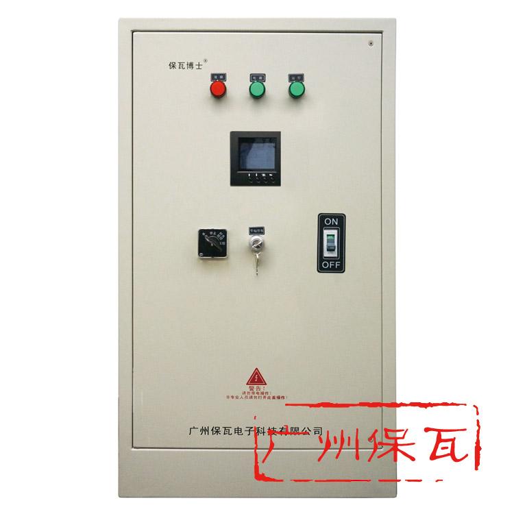 新款直销电磁式稳压节电器EYHG-Z-0.4-10/3P