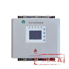照明节能控制器SLC-3-100