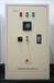 照明智能節電系統SHDY-BZ-100KVA節電率高智能調壓穩壓裝置