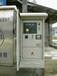 智能路燈節能器CHJN-ZH-130高性價比的路燈節能控制器