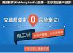 忻州电工证复审换证