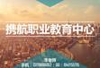 衢州年审电工证-想在衢州年审电工证-衢州低压电工证复审