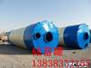 散装水泥的储备料仓配套150吨储蓄罐设备生产厂家