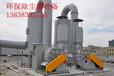 采石场灰尘陶瓷多管除尘器环保设备生产厂家