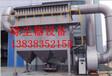 烟气专用燃烧除尘器环保设备生产厂家