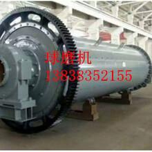 2600水冲湿式球磨机橡胶衬板专业生产厂家