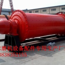 山西太原选矿1200球磨机橡胶八孔垫配件厂家
