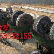 黑色金属矿2800湿式碾磨机设备生产厂家
