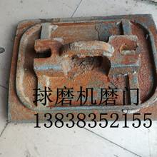 1200球磨机筒体进料口衬板专用配件铸造厂家