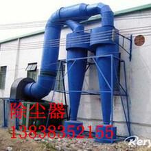 铝灰厂配套长袋低压脉冲袋式除尘器环保设备生产厂家