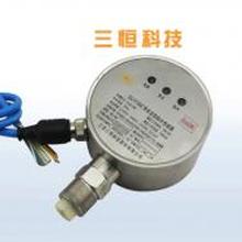 三恒科技GUY18矿用本安型缺水传感器
