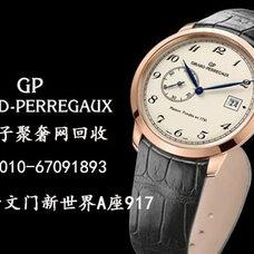 名表回收,二手名表, 二手回收, 北京二手手表回收