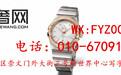 北京哪里回收闲置的劳力士手表?