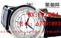 北京聚奢网萧邦手表回收