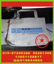 北京帆布包印字公司充电宝丝印字旅行水壶丝印标厂