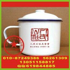 北京搪瓷杯丝印字,公司安全帽丝印标,乐扣杯丝印标