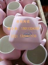 马克杯定制,陶瓷茶杯,办公盖杯,北京水杯定制,陶瓷杯子,咖啡杯定制,商务礼品杯