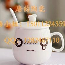 礼品杯子定制,陶瓷杯子,广告杯子,咖啡杯子,办公杯,陶瓷会议杯,定制马克杯