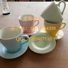 创意杯子定制,塑料广告杯,陶瓷茶杯,陶瓷杯子,马克杯定制,商务礼品杯,高档保温杯