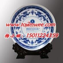 陶瓷艺术品定制-陶瓷艺术盘-陶瓷茶叶罐-定做陶瓷茶具-陶瓷花瓶定做-陶瓷看盘