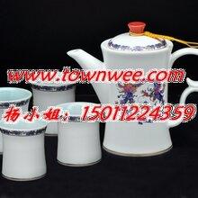 盛世昌南陶瓷茶具,陶瓷酒瓶,定做陶瓷酒具,北京礼品定制,陶瓷大花瓶,陶瓷酒杯